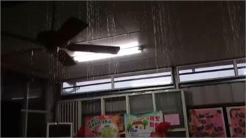 屋頂排水不良 雲林社區發展協會室內下大雨