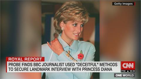 BBC公布調查報告 承認前記者巴席爾誘騙黛安娜王妃受訪