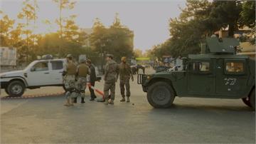 阿富汗大選投票所遭炸彈攻擊 至少9死百傷