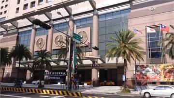 不敵疫情!台南大億麗緻酒店6月30日歇業