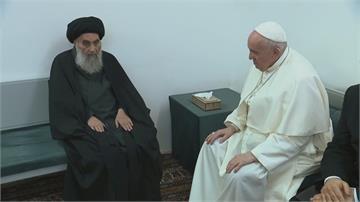 歷史性訪問! 天主教教宗4天伊拉克之旅會晤什葉派領袖