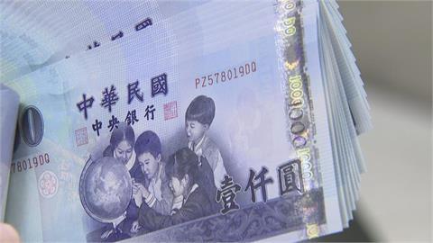 擔心不夠乾淨?央行傳授鈔券硬幣消毒撇步
