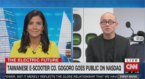 Gogoro明年上市美股 陸學森受CNN專訪