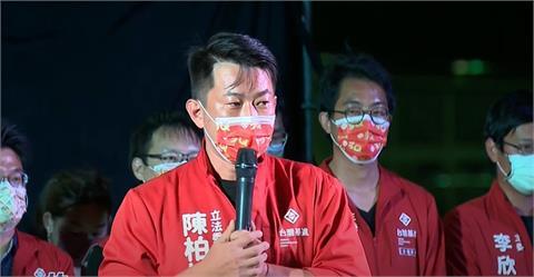 快新聞/「我不是一個愛哭的人」 陳柏惟向支持民眾大喊:我沒有輸!
