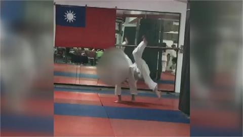 快新聞/無照教練開道館猛摔7歲男童 體育署:討論更明確規範