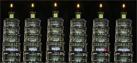 快新聞/日本6度贈台疫苗 台北101晚間18:30點燈致謝