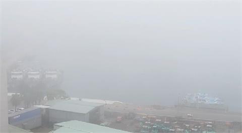 快新聞/能見度超低! 全台7商港一片霧茫茫 船舶進出管制中