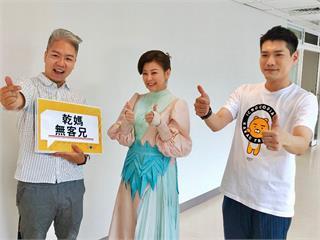 方馨接受《娛樂超skr》台語大考驗 緊張說:不能砸八點檔招牌
