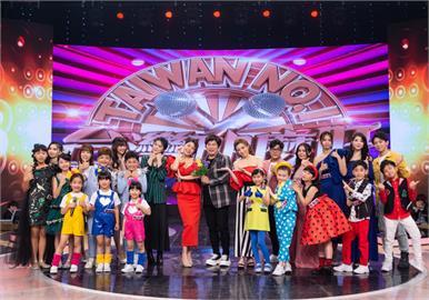 民視競技歌唱節目《台灣那麼旺》母親節特輯!超過40人舞台表演大手筆猶如拉斯維加斯大秀
