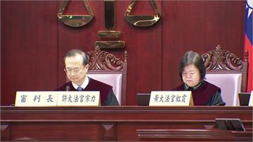 黨產條例釋憲召開憲法法庭 黨產會、國民黨激烈辯論