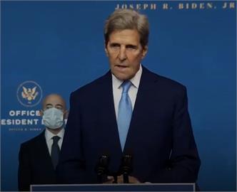 中國證實 美國氣候特使柯瑞14日起訪問上海
