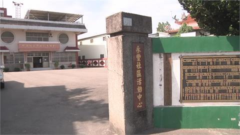 日治時期被登記為「豊」彰化永豐村求正名 卻因預算卡關
