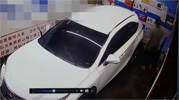 洗車洗到一半倒下…基隆56歲男疑因心血管疾病 猝死自助洗車場
