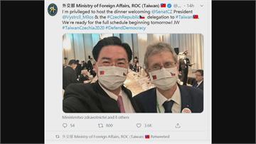 韋德齊來台首日「紀錄台灣美景」  布拉格市長「秀台灣同學卡片」超嗨