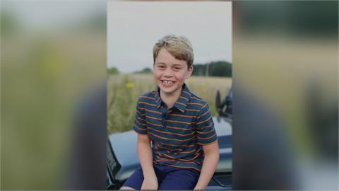 英國王子喬治滿8歲 長相漸與父親威廉相似