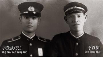 日導演談李登輝:擁有最核心日本精神的台灣人