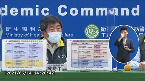 國產疫苗挑戰多 美關疫苗EUA大門 陳時中:以橋接取得國際認同