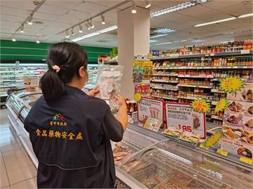 快新聞/中市連鎖超市驗出牛肉萊劑超標 食藥署進行擴大抽驗