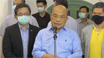 快新聞/陳其邁當選高雄市長 蘇貞昌:2年拚4年是高難度