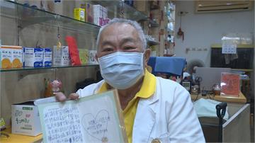 老藥師包尿布賣口罩!民眾寫信打氣讚「防疫土地公」