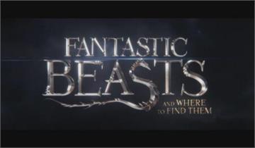 「怪獸與牠們的產地」3傳停拍 疑似重要演員染疫