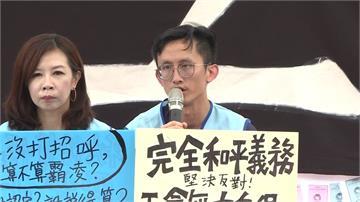 空服罷工進入第15天 工會預告將從南崁步行到總統府陳情