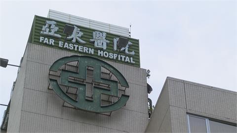 亞東醫院86歲確診病患病逝  增2醫護染疫 累計院內感染11人
