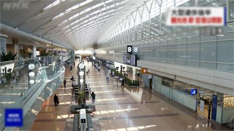 快新聞/日本機場查出2名「需留意變異株」Mu案例 兩人皆無症狀