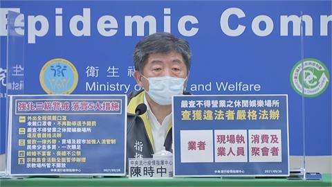 快新聞/患者暴增!陳時中:醫療非常緊張「但絕對沒崩潰」