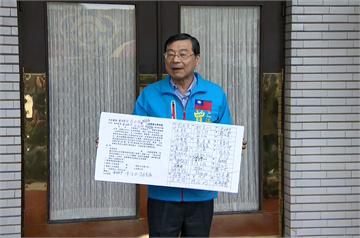快新聞/反滲透法今上路第一天 國民黨下午火速聲請釋憲