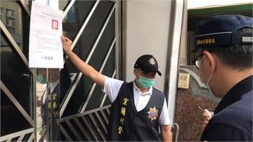 KTV縱容未成年逗留滋事 地院裁定停業10天