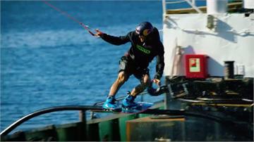 讓滑水更加刺激 團隊打造「貨櫃障礙陣」