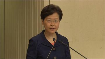 反送中/未回應訴求 林鄭:監警會調查暴力事件、成立對話平台