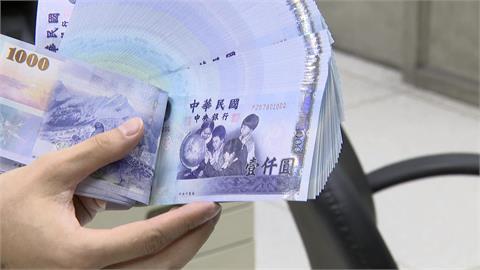 野村證券說台灣將有金融危機?中經院:基本面好不會發生