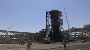 沙烏地遇襲油廠首曝光 滿地殘骸怵目驚心