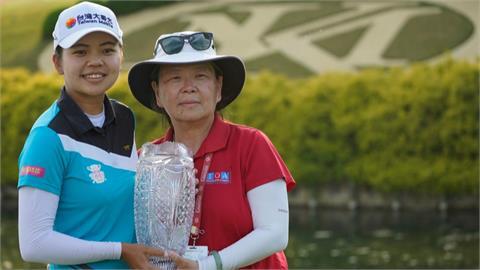 徐薇淩奪首冠後返回休息 下一站瞄準美國公開賽!