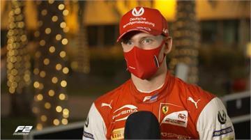 車神舒馬克兒米克奪F2冠軍 明年將進軍F1大賽