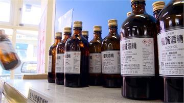 台酒宜蘭廠暫停生產紅露酒 改產75%酒精