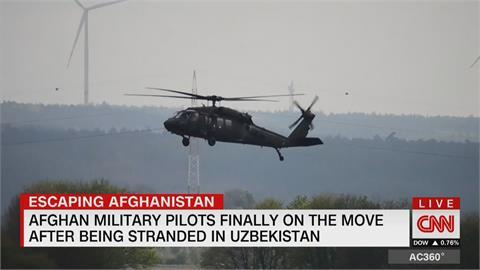阿富汗飛官駕機逃烏茲別克 確定轉移美軍基地