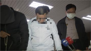 隨機強擄女童意圖性侵 性騷累犯遭收押