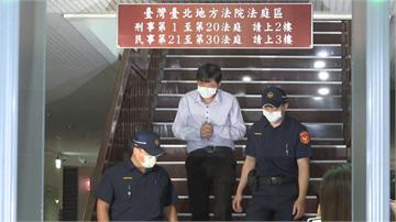 快新聞/立委收賄案趙正宇遭「羈押禁見」 北院更裁認為「犯罪嫌疑重大」