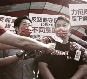 快新聞/指出罷免案戰術關鍵 汪浩籲:林昶佐和民進黨別「重蹈覆轍」
