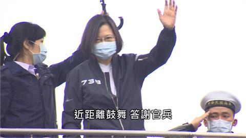 反擊王毅!陸委會嗆「台灣從不是中國的一部分」蔡英文視導軍中表達捍衛決心