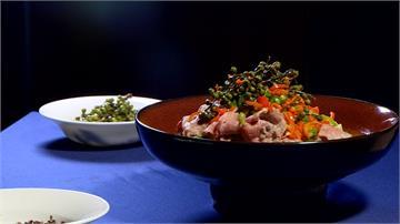 鮮花椒薄牛肉這樣做才好吃!清爽不油、花椒麻香四溢