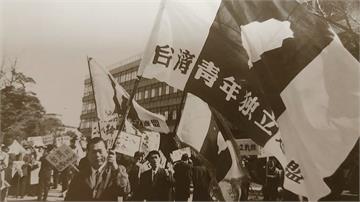 台灣獨立聯盟50週年 新生代盟員分享故事 林昶佐:正在遊說賴品妤加入
