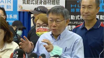 快新聞/陳吉仲嗆不懂經貿 柯文哲反問:一年後會有多少萊豬進台灣