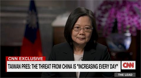 蔡英文接受《CNN》專訪談台海局勢 問習近平:全世界都要聽你的?