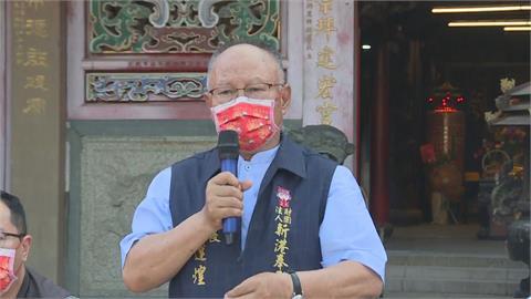 快新聞/因應防疫!新港奉天宮宣布即日起停止繞境活動