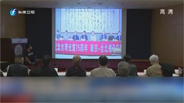 配合中國擴大慶祝光復節 國民黨被吃豆腐?