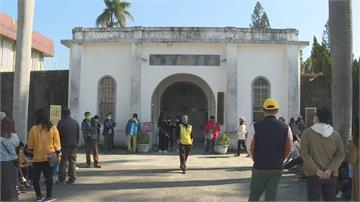 體驗自由可貴!最特別元旦連假景點 數百人親子共遊嘉義舊監獄